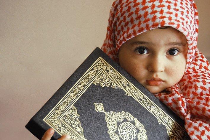 Quran-online-tutor