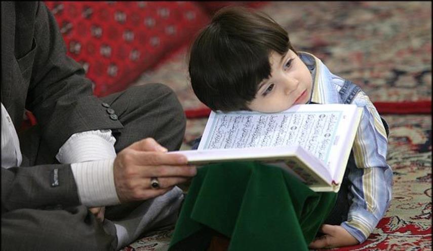 learn-quran-online